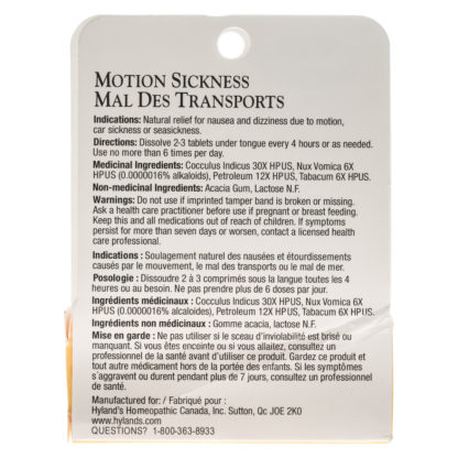 Hyland's Motion Sickness Relief Tablets